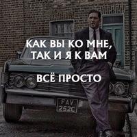 Хасанов Адиль