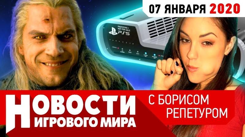 ПЛОХИЕ НОВОСТИ попробовали девкит PS5, Ведьмак, Саша Грей, бан для Элли из The Last of Us, KotOR