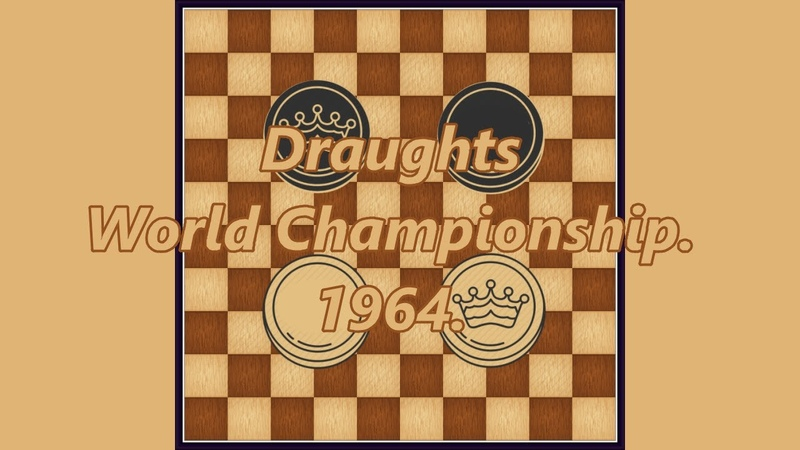 Ludwig Reimann CZE Baba Sy SEN Draughts World Championship 1964