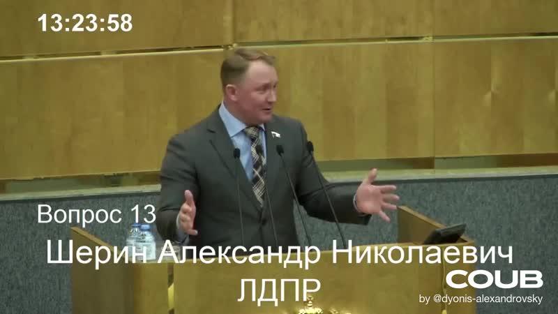 да здравствует Россия mp4