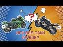 Выпуск №5 / Едем на нелегальные гонки / Решающий заезд Kawasaki zx10r vs BMW HP4 / Менять мотоцикл