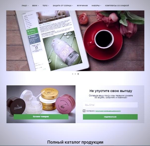 Как устроены заказ и доставка интернет-магазина shop.medispakotlas.ru, изображение №1