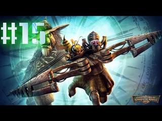 Прохождение Oddworld strangers wrath-часть 15-Приближаемся к Секто