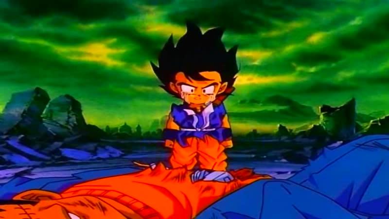Goku Rage Dubbed Version