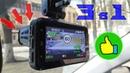 3 в 1 Регистратор Антирадар GPS база камер 🔥MARUBOX M610R