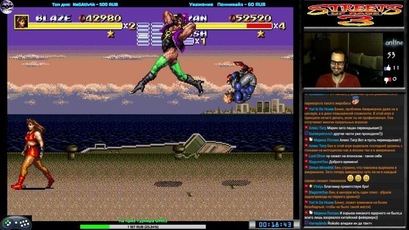 Bare Knuckle 3 прохождение Сo-op (J) [ Very Hard ] (U) Игра на (SEGA Genesis, Mega Drive) Стрим RUS