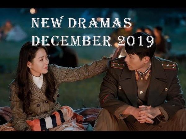💙Новинки дорам декабрь 2019💙New to Drama December 2019💙