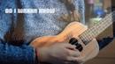 Arctic Monkeys - Do I Wanna Know (cover by KARMA)
