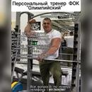 Личный фотоальбом Вадима Вазюкова