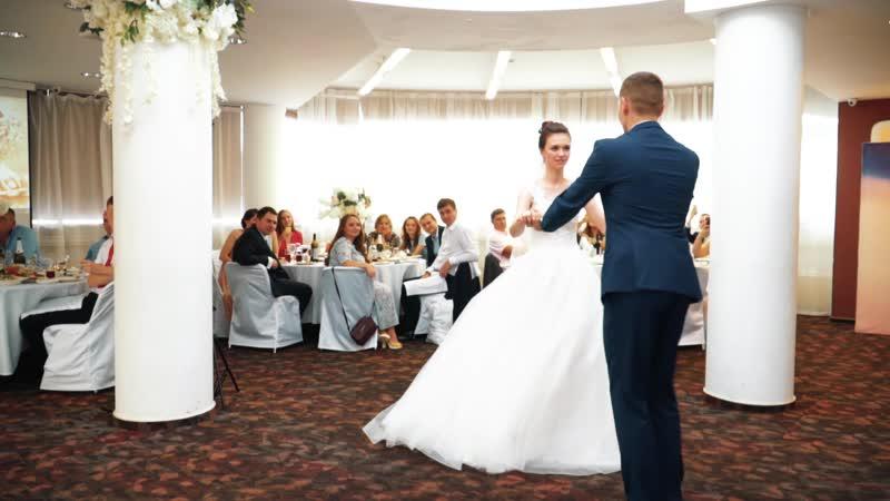 Александр и Вика - первый танец мужа и жены