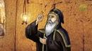 Мульткалендарь. 24 августа 2018. Преподобный Иоанн Святогорский (Донецкий), затворник, иеросхимонах