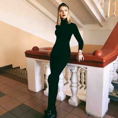 Алена Калякина