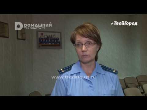 Прокуратура требует от мэрии решить вопрос газификации пос Закаменский