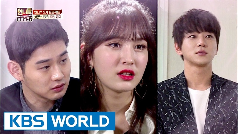 Somi falls in love so quickly! This time, its Hwang Chiyeol [Sisters SlamDunk2 2017.04.14]