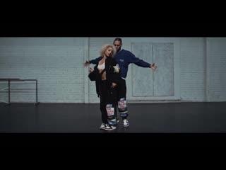 DaniLeigh - Easy Remix ft Chris_Brown