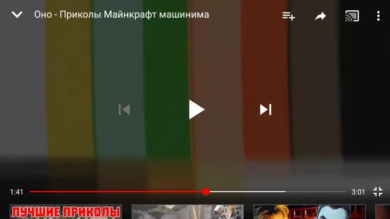 Маинкрафт приколы Каменщика 1 серия.mp4