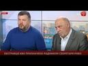 У Кварталі висміяли підпал будинку ексголови НБУ Полтава та Удовиченко на ATR