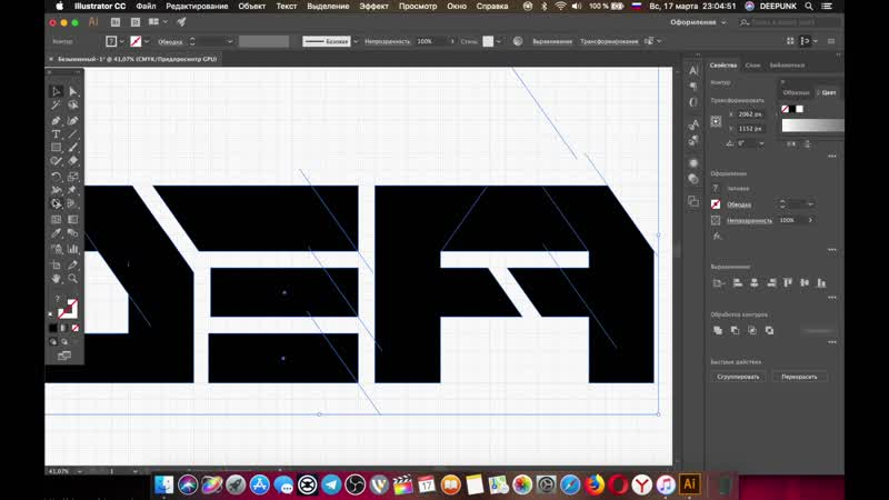 Create logo for deff in Adobe Illustrator CC 2018 | improvisation III