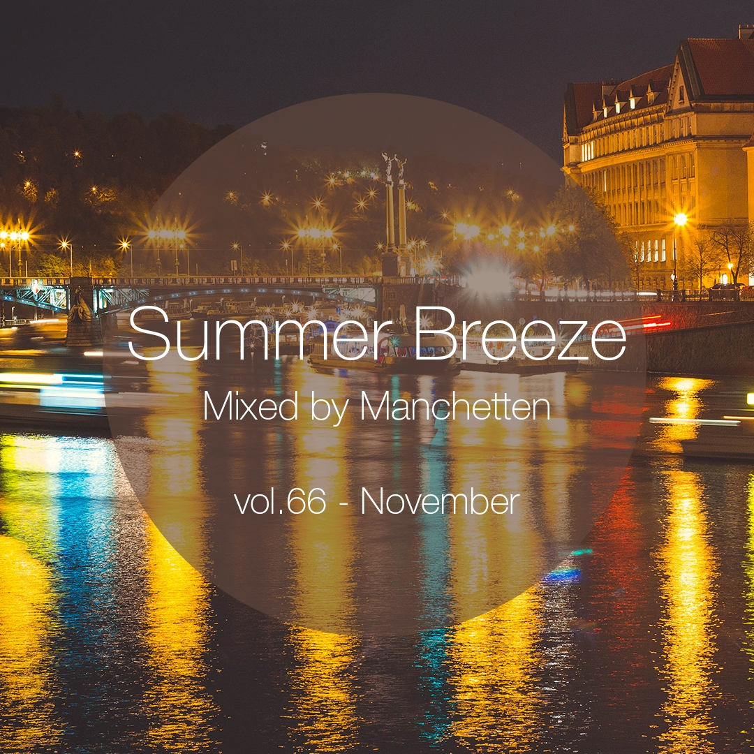 Summer Breeze vol 66
