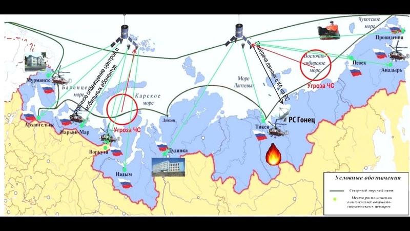 Северный морской путь будет ещё дешевле: Россия строит новый глубоководный порт