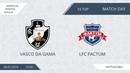 AFL19. America. Primera. Day 10. Vasco Da Gama - LFC Factum.