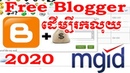 Free Blogger ដើម្បីរកលុយ 2020 Khmer Make Money Blogger Kea Vlog Hd