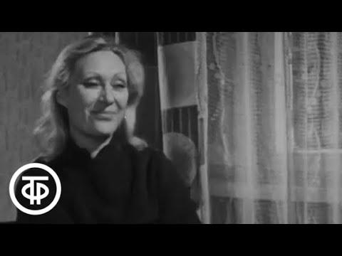 Видео Для вас, родители. Вы, ваши дети и мир вокруг. Передача 2. Семья и формирование характера (1974) смотреть онлайн