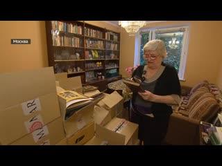 Московская пенсионерка решила помочь подруге и осталась без квартиры