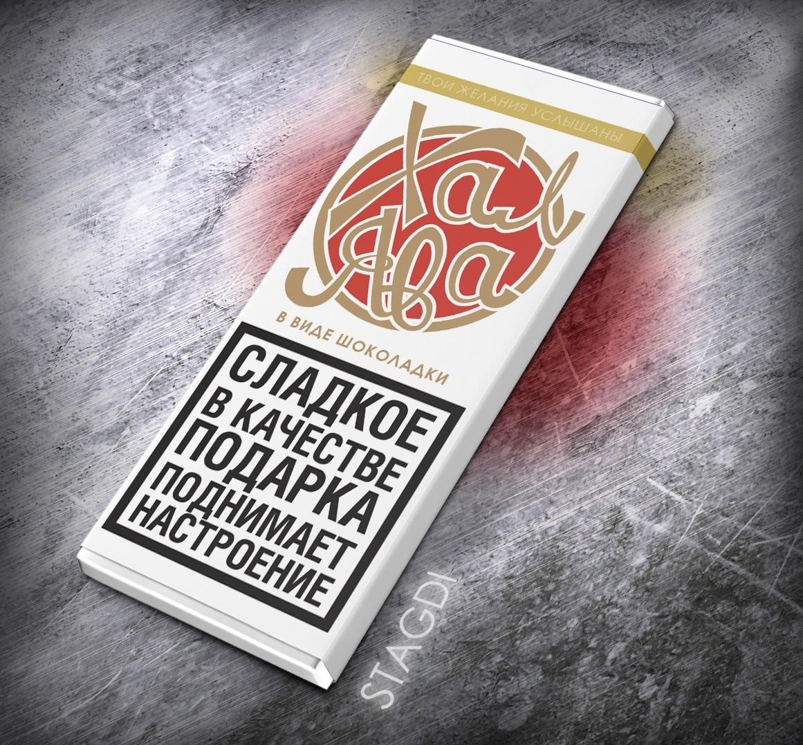 Предупреждающие шоколадки