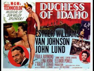Duchess of Idaho (1950)  Esther Williams, Van Johnson, John Lund