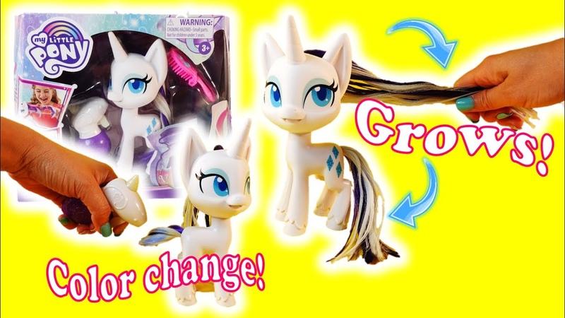 My Little Pony Rarity Magical Mane - New Chibi Style