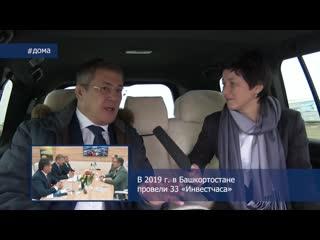 Радий Хабиров. Республика LIVE #дома. Интервью в машине о работе и о личном
