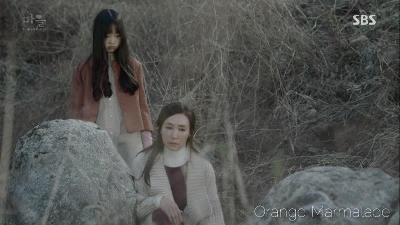 Отрывок из дорамы «Деревня Секрет Ачиары» (Рождение Ким Хэ Джин) 12 серия. Озвучка STEPonee