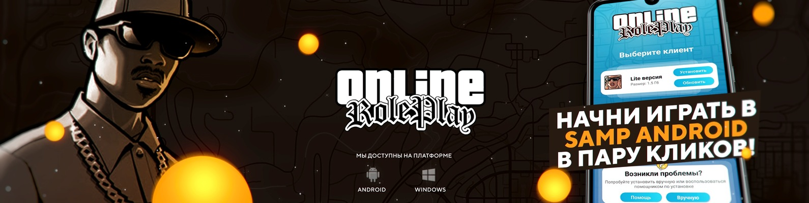 LIVE SAMP | ВКонтакте