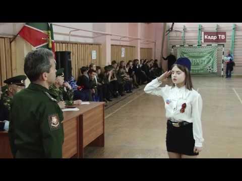 Во второй школе г Асбест прошёл смотр строя песни Служить России суждено тебе и мне