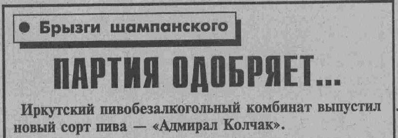 Советская молодежь. 1995. № 25/26 (25 февр.)
