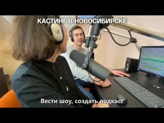 Федеральная Школа Радио в Новосибирске