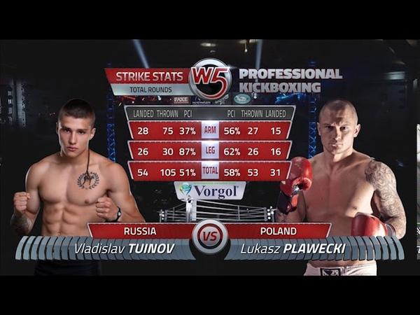 Vlad Tuinov vs Lukasz Plawecki - W5 GRAND PRIX VIENNA