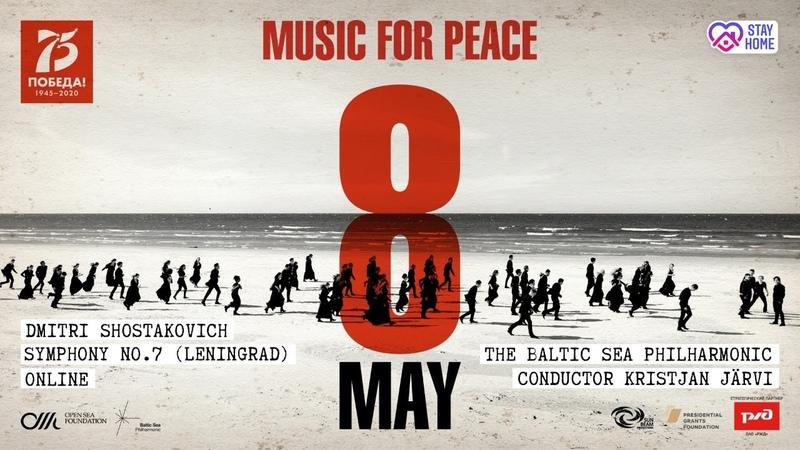 Baltic Sea Philharmonic Kristjan Järvi Virtual Orchestra Shostakovich Symphony 7 Leningrad