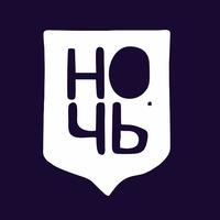 Логотип Ночная мэрия Ульяновска