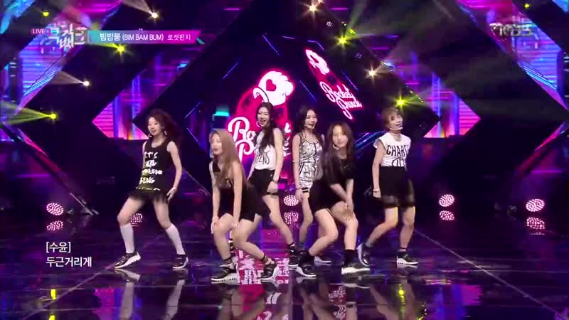 190816 Rocket Punch Bim Bam Bum @ Music Bank