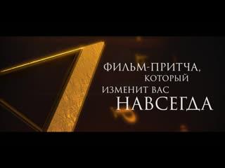 """Трейлер фильма """"Счастье в конверте"""""""