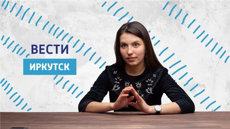 Разговор о фильме Иркутск Ивана Вырыпаева в эфире «Вести-Иркутск»