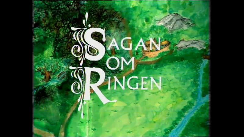 Sagan om Ringen. 1971. 1