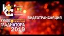 ⚽Виктория - Александровский Сад-2 70 20