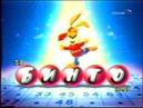ТВ Бинго шоу Россия 26 12 2004 Фрагмент