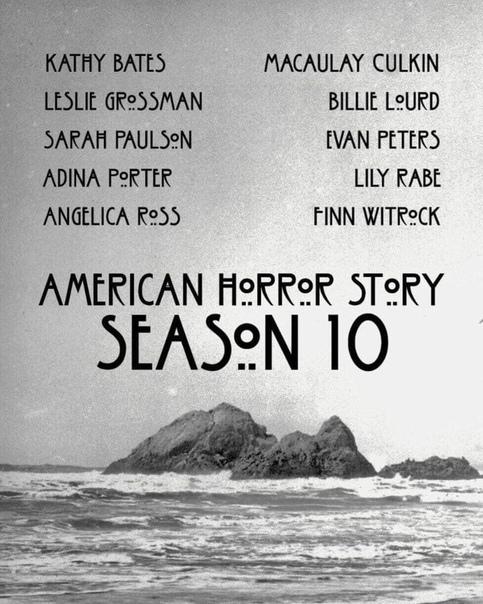 Райан Мерфи бросил вызов фанатам угадать тему 10 сезона «Американской истории ужасов»! Как вы думаете, о чем будет