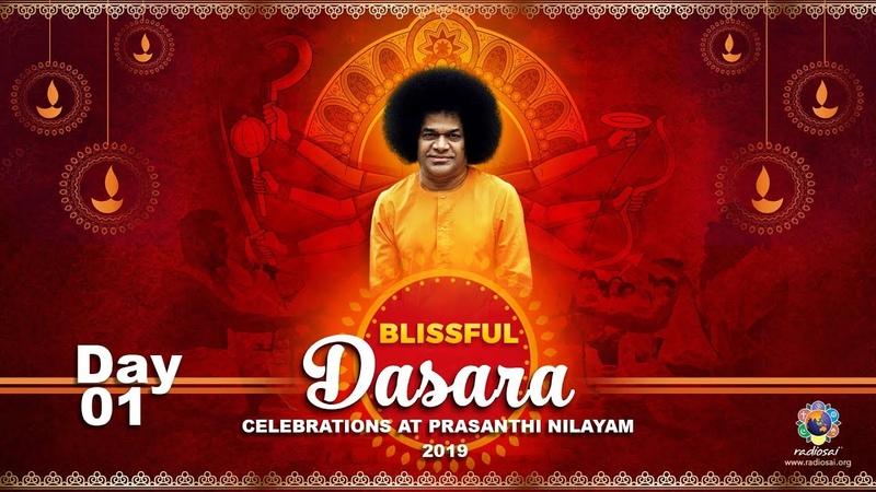 Commencement of the Veda Purusha Saptaha Jnana Yajna at Prasanthi Nilayam (Morning) - 2 Oct 2019