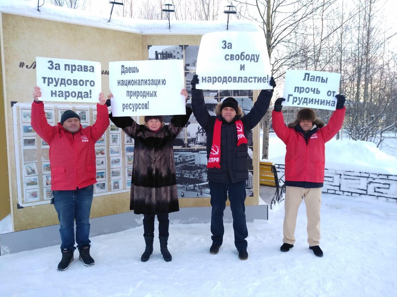 В Муравленко прошел пикет за права трудового народа и в защиту Павла Грудинина