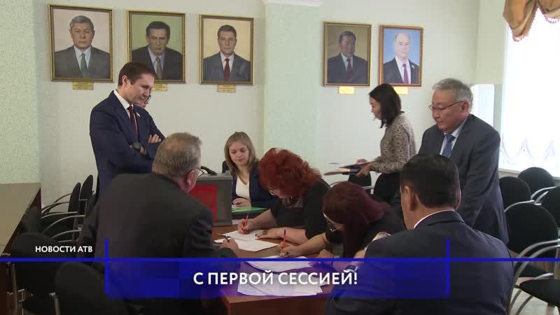 Депутаты горсовета Улан-Удэ получили «корочки», «пофоткались» и назначили «главных»